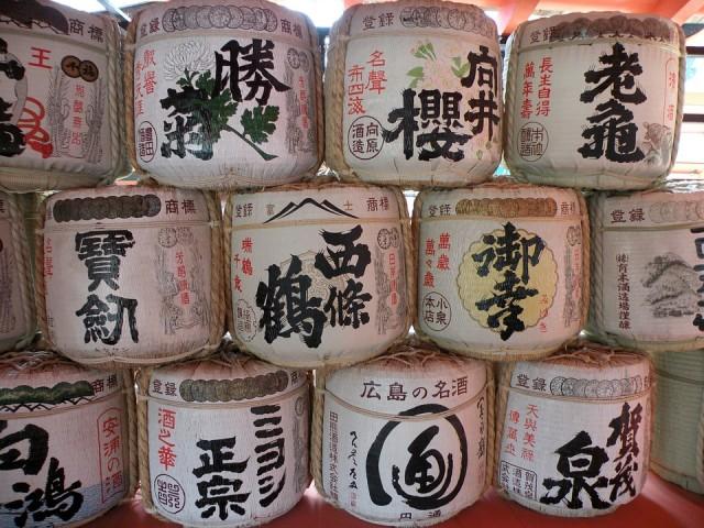 酒樽日本酒ダイエット